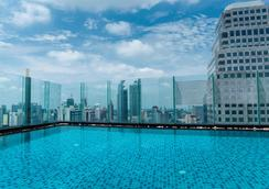 The Continent Hotel Bangkok By Compass Hospitality - Bangkok - Piscine