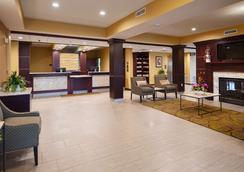Best Western Plus New Orleans Airport Hotel - Kenner - Aula