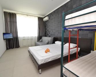 Tri Morya Hotel - Golubitskaya - Bedroom