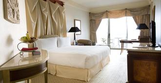 Intercontinental Phoenicia Beirut - Beirut - Bedroom