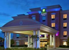 Holiday Inn Express Hotel & Suites Ocoee East, An IHG Hotel - Orlando - Edificio