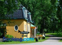 Kustleden Vandrarhem - Strömsbruk - Edificio