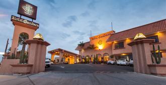 埃莫西約甘達拉酒店 - 埃莫西約 - 埃莫西約