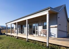 Shotover Country Cottages - Lower Shotover - Building