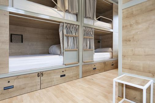 城市之家旅館 - 聖賽巴斯提安 - 聖塞瓦斯蒂安 - 臥室