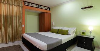 Ayenda 1042 Nuevo Normandia - Bogotá - Bedroom