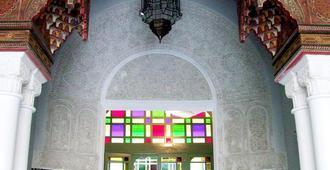 Palais Faraj Suites & Spa - Fez - Building