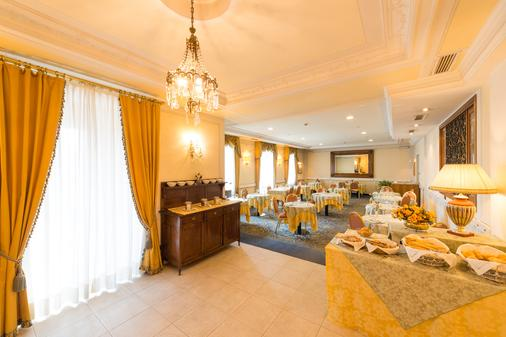 Hotel Eden Levico Terme - Levico Terme - Buffet