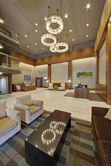 Coast Kamloops Hotel & Conference Centre - Kamloops - Σαλόνι ξενοδοχείου