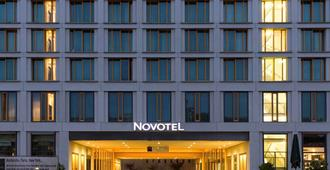 Novotel Karlsruhe City - Καρλσρούη - Κτίριο