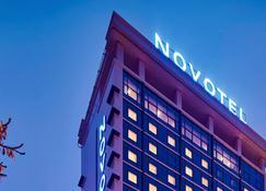 Novotel Konya - Konya - Building