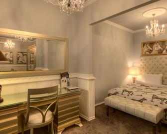 Yar Hotel & Spa - Voronezh - Bedroom