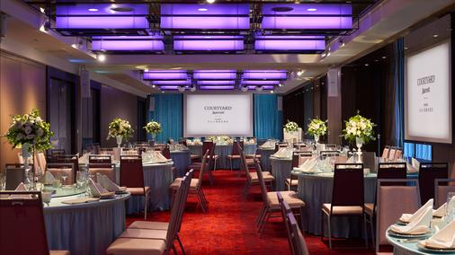 Courtyard by Marriott Taipei - Taipei - Banquet hall