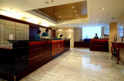 Best Western PLUS Hotel Hong Kong - Hong Kong - Front desk