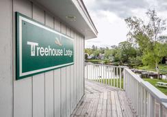 Quality Inn on Lake Placid - Lake Placid - Outdoor view
