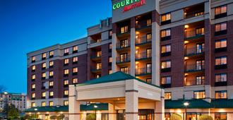 Courtyard by Marriott Bloomington by Mall of America - Bloomington