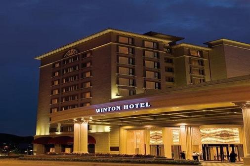 Weldon Hotel - Guangzhou - Building