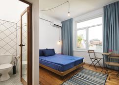 Generaator Sofia Hotel - Sofia - Bedroom