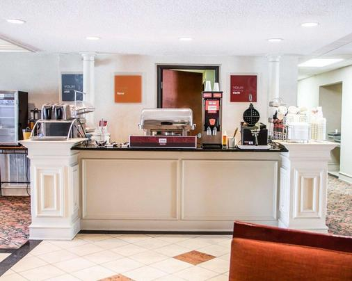 Comfort Suites McAlester - McAlester - Buffet
