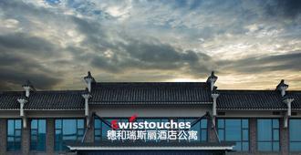 Swisstouches Guangzhou Hotel Residences - גואנגג'ואו - בניין