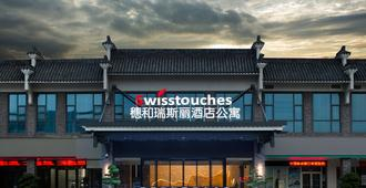Swisstouches Guangzhou Hotel Residences - גואנגג'ואו