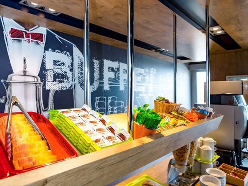 Ibis Budget Quimper - Quimper - Restaurant
