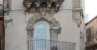 Hotel dell'Orologio - Ragusa - Κτίριο