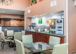 Quality Inn & Suites - Hobbs - Restaurant
