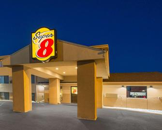 Super 8 by Wyndham Sioux City/Morningside Area - Sioux City - Gebouw