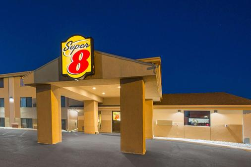 Super 8 by Wyndham Sioux City/Morningside Area - Sioux City - Rakennus
