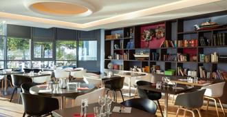 Mercure Nantes Centre Gare - נאנט - מסעדה