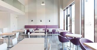 尼姆火車站中心宜必思尚品酒店 - 尼姆 - 尼姆 - 餐廳