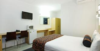 Airway Motel - Brisbane