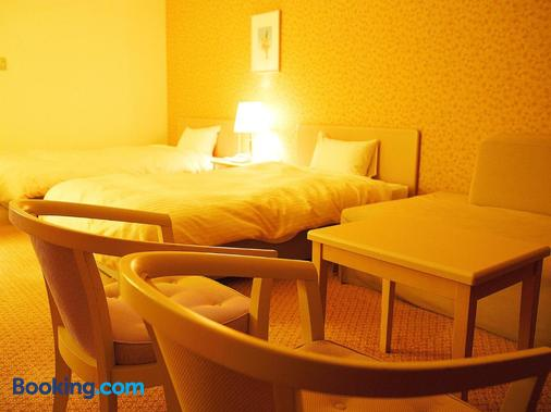 The Hamanako - Hamamatsu - Bedroom