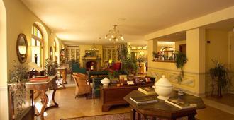 聖路加酒店 - 斯波萊托 - 斯波萊托 - 大廳