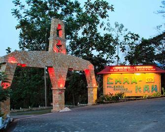 Chan-Kah Resort Village Convention Center & Maya Spa - Palenque - Building