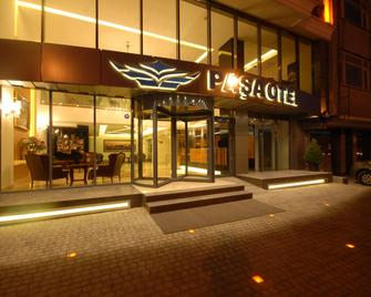Imamoglu Pasa Hotel - Boutique Class - Кайсери - Здание