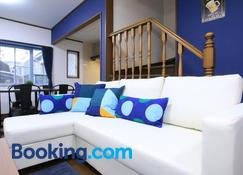 Cocomosu Garden 津名あわじ - Awaji - Living room