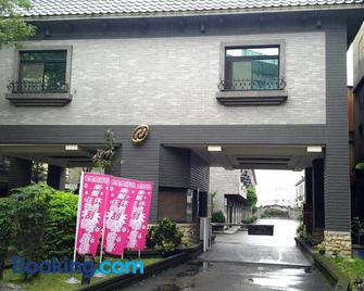 North Country Motel - Yingge District - Building