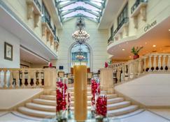 فندق راديسون بلو مارتينيز بيروت - بيروت - مطعم