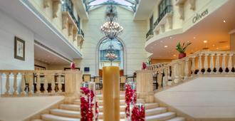 Radisson Blu Martinez Hotel, Beirut - Beirute - Restaurante