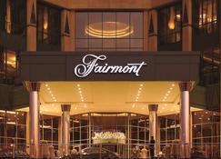 Fairmont Nile City - El Cairo - Edificio