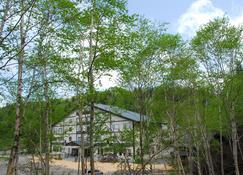 Yumoto Yukoman-so' Asahikawa Asahidake Onsen Hotspring - Higashikawa - Outdoor view