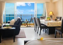 Wisteria Condominium Resort - Motobu