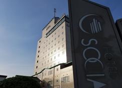 호텔 소시아 - 히타 시 - 건물