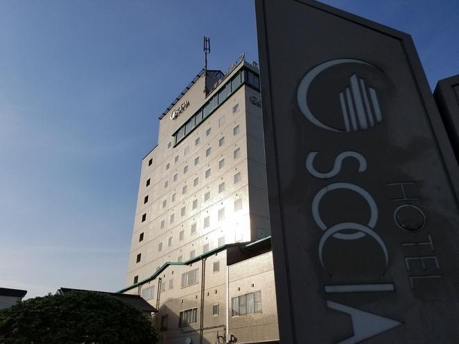 索西亞飯店 - 日田
