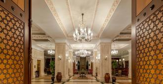 Sultanhan Hotel - Special Class - Istanbul - Lobby