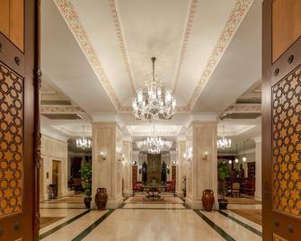 Sultanhan Hotel - Special Class - Estambul - Lobby