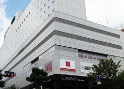 Shin-Osaka Esaka Tokyu Rei Hotel - Suita - Edificio