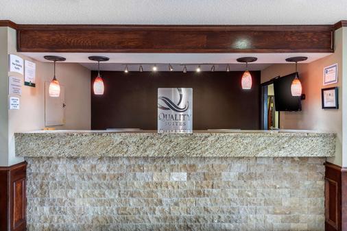Quality Suites Addison-Dallas - Addison - Vastaanotto